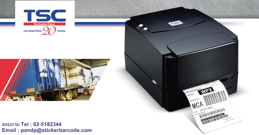 Printer barcode TSC TTP 244 PLUS